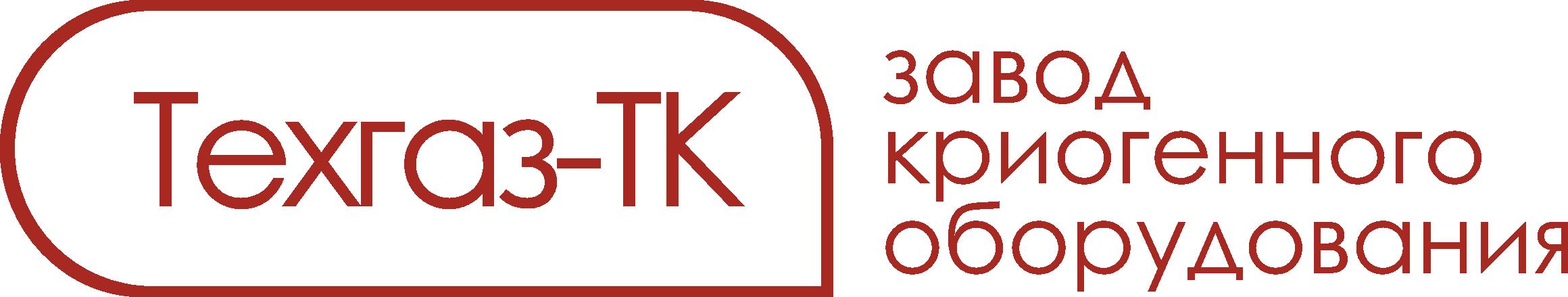 Техгаз-ТК